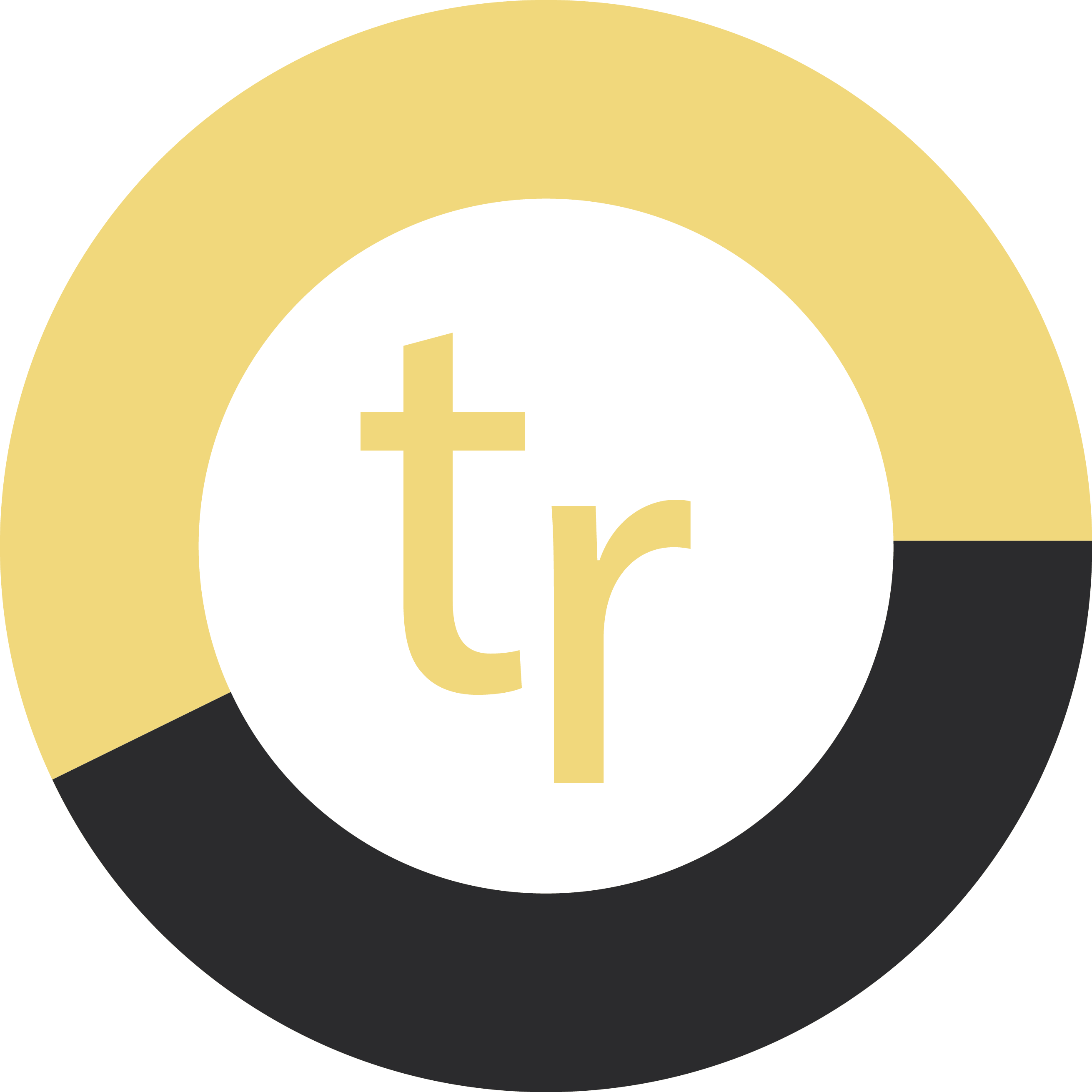 Logo Technologie Réseaux HD